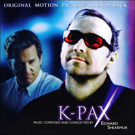 Обложка к альбому - Планета Ка-Пэкс / K-Pax