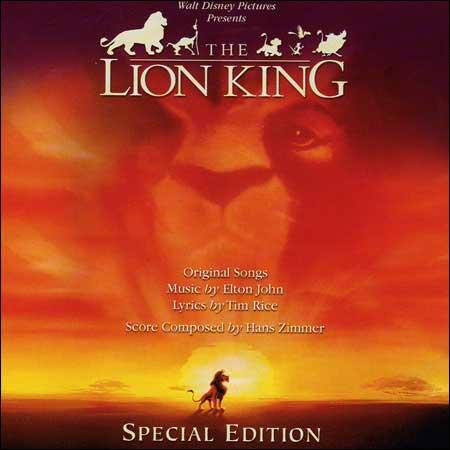 Обложка к альбому - Король Лев / The Lion King (Special Edition)