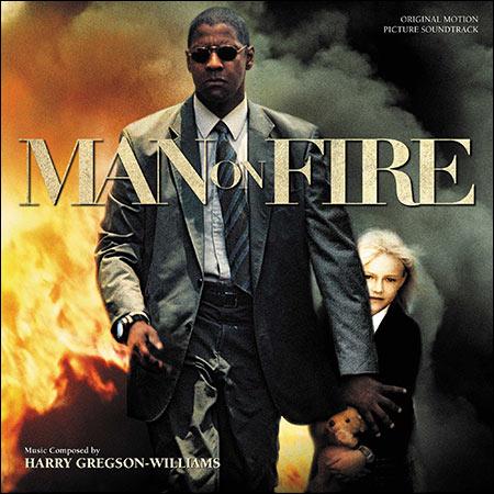 Обложка к альбому - Гнев / Man on Fire (27 tracks)