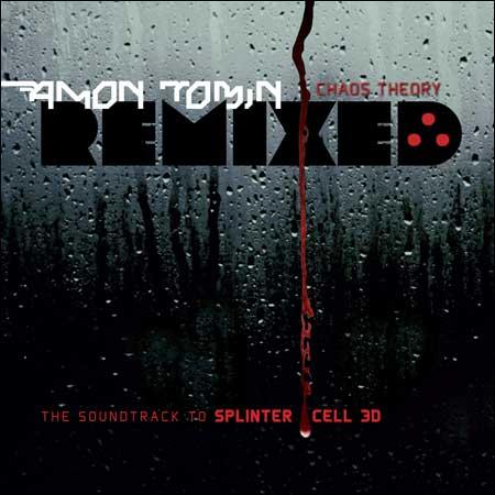 Обложка к альбому - Chaos Theory Remixed - The Soundtrack to Splinter Cell 3D