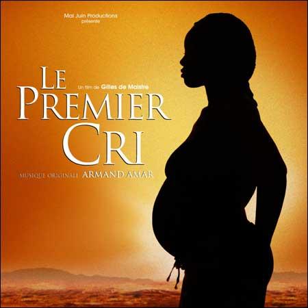 Обложка к альбому - Первый крик / Первый плач / The First Cry / Le Premier Cri