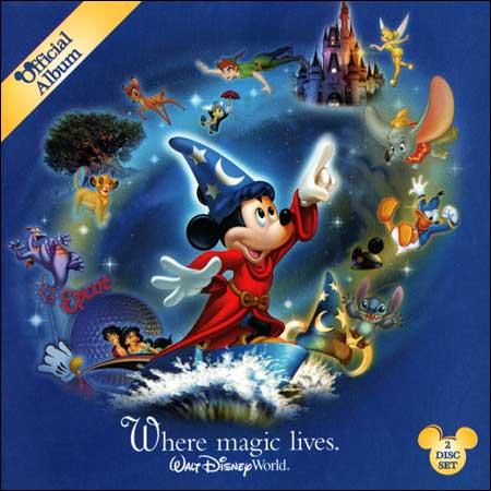 Обложка к альбому - Where Magic Lives