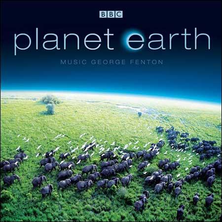 Обложка к альбому - ВВС: Планета Земля / Planet Earth