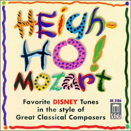 Обложка к альбому - Heigh-Ho! Mozart
