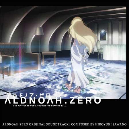 Обложка к альбому - Алдноа.Зеро / Aldnoah.Zero (OST)