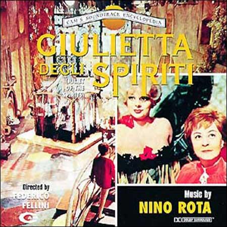 Обложка к альбому - Джульетта и духи / Giulietta Degli Spiriti