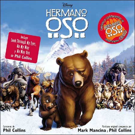 Обложка к альбому - Братец медвежонок / Brother Bear / Tierra de Osos / Hermano Oso (Spanish Version)