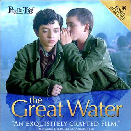 Обложка к альбому - Большая вода / The Great Water