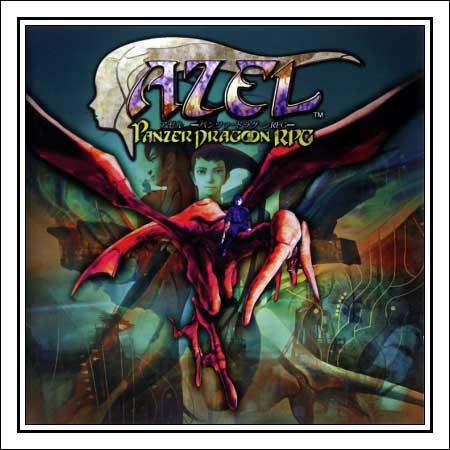 Обложка к альбому - Azel: Panzer Dragoon RPG (Mini OST)