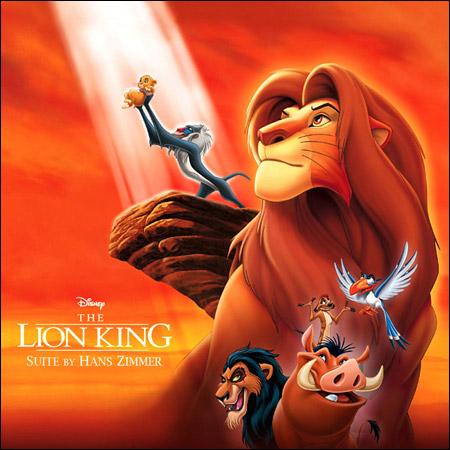 Обложка к альбому - Король Лев / The Lion King (Suite)