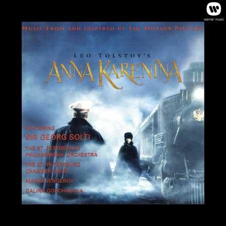 Обложка к альбому - Анна Каренина / Anna Karenina (by Sir Georg Solti)