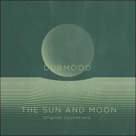 Обложка к альбому - The Sun and Moon