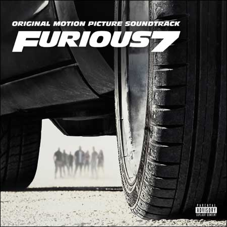 Обложка к альбому - Форсаж 7 / Furious 7 (OST)