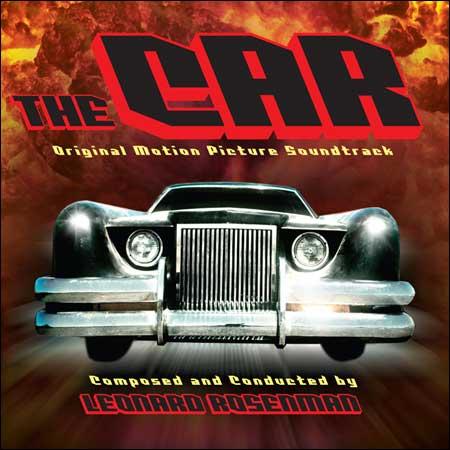 Дополнительная обложка к альбому - Автомобиль / The Car
