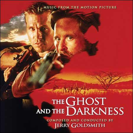 Обложка к альбому - Призрак и Тьма / The Ghost and The Darkness (Intrada 2015)