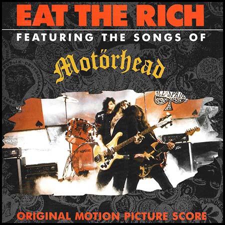 Обложка к альбому - Ешь богатых / Сожри богатея / Eat the Rich