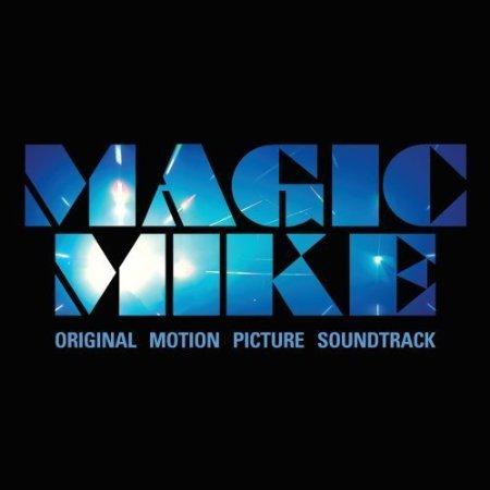 Обложка к альбому - Супер Майк / Magic Mike