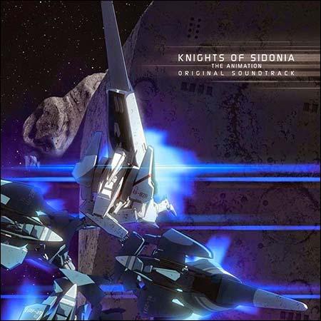 Обложка к альбому - Рыцари Сидонии / Sidonia no Kishi