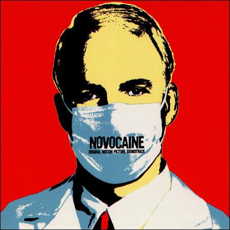 Обложка к альбому - Новокаин / Novocaine