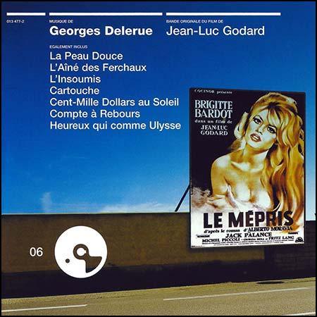 Обложка к альбому - Презрение / Le mépris