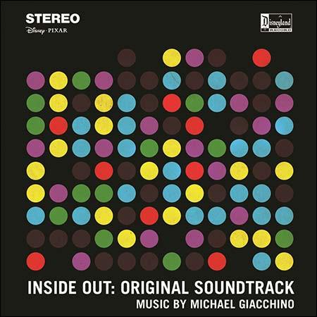 Обложка к альбому - Головоломка / Inside Out