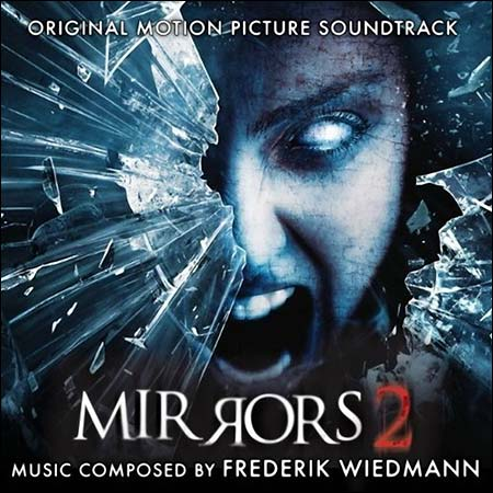 Обложка к альбому - Зеркала 2 / Mirrors 2