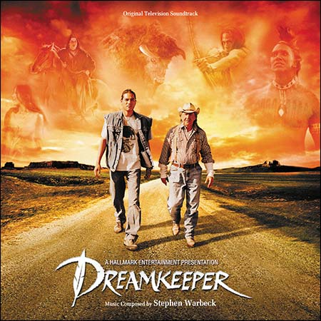 Обложка к альбому - Властелин легенд / Dreamkeeper