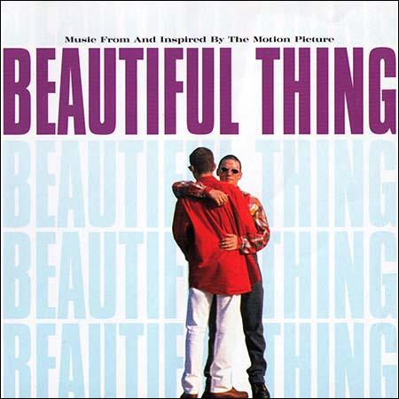 Обложка к альбому - Красота / Beautiful Thing