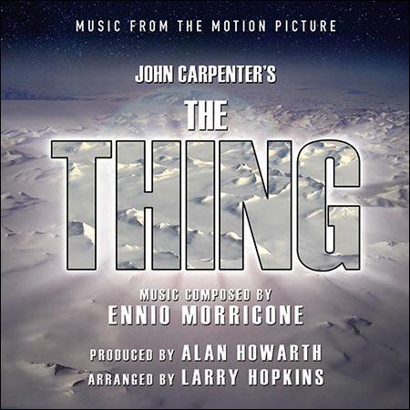 Обложка к альбому - Нечто / The Thing (BSX Records Edition)