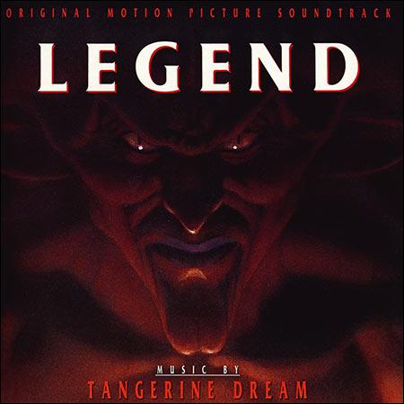 Обложка к альбому - Легенда / Legend (by Tangerine Dream)