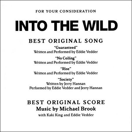 Обложка к альбому - В диких условиях / Into the Wild (FYC Promo)