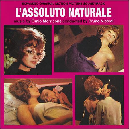 Обложка к альбому - Абсолютно естественный / L'Assoluto Naturale