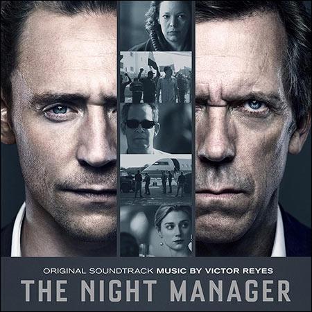 Обложка к альбому - Ночной администратор / The Night Manager