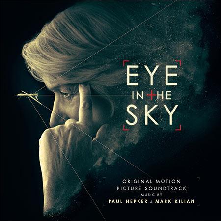 Обложка к альбому - Всевидящее око / Eye in the Sky