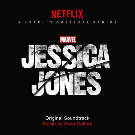 Обложка к альбому - Джессика Джонс / Jessica Jones