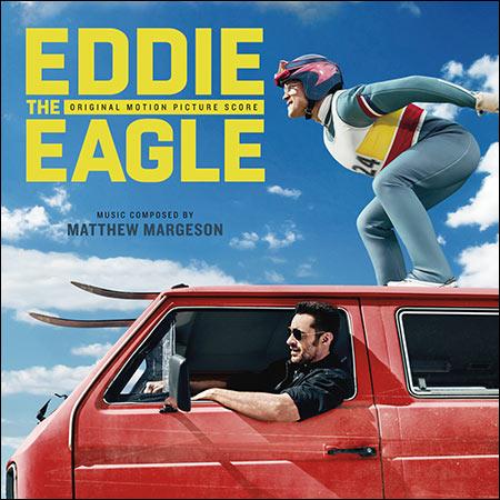 Обложка к альбому - Эдди