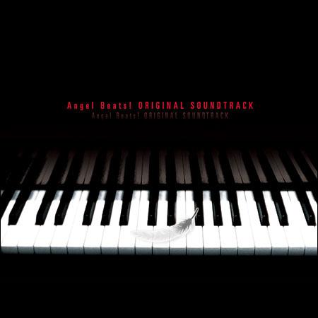 Обложка к альбому - Ангельские ритмы! / Angel Beats!