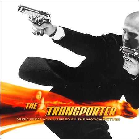 Обложка к альбому - Перевозчик / The Transporter (OST (Elektra Edition))