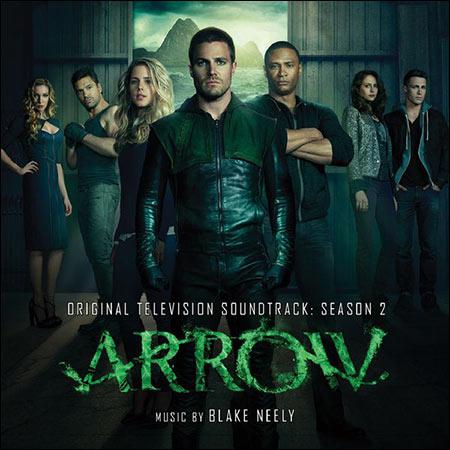 Обложка к альбому - Стрела / Arrow - Season 2