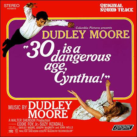 Обложка к альбому - 30 лет - опасный возраст, Синтия! / 30 Is A Dangerous Age, Cynthia!