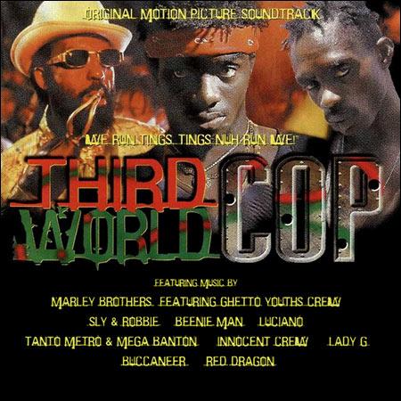 Обложка к альбому - Полицейский из Третьего Мира / Third World Cop