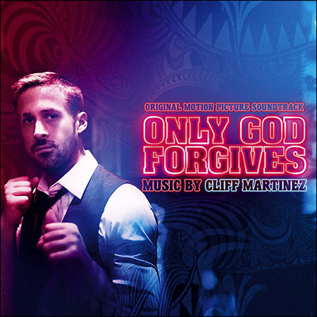 Обложка к альбому - Только Бог простит / Only God Forgives (Deluxe Edition)