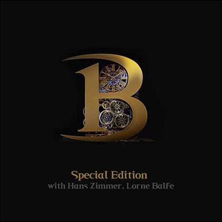 Обложка к альбому - Bless (Special Edition)