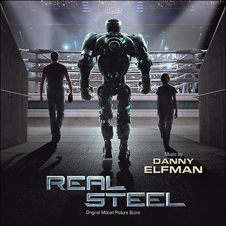 Обложка к альбому - Живая сталь / Reel Steel (Score)