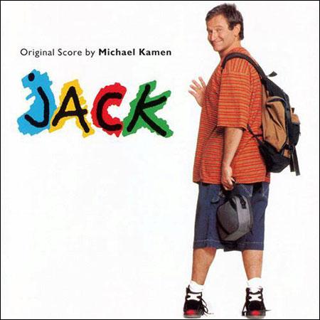 Обложка к альбому - Джек / Jack