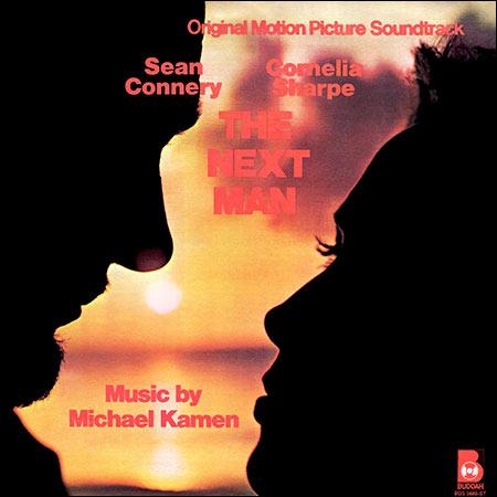 Обложка к альбому - Следующий человек / The Next Man