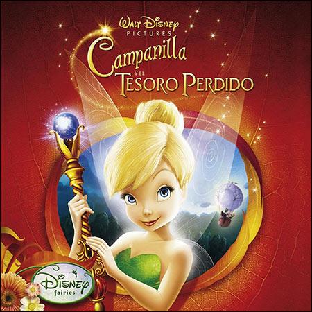 Обложка к альбому - Феи: Потерянное сокровище / Tinker Bell and the Lost Treasure (Spanish Version)