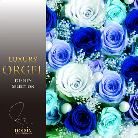 Обложка к альбому - Luxury Orgel Disney Selection - Volume 1-4