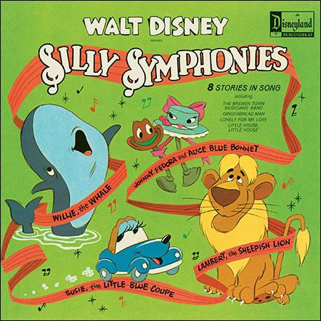 Обложка к альбому - Silly Symphonies