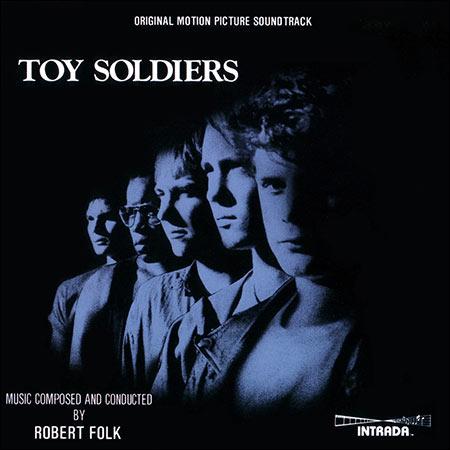 Обложка к альбому - Игрушечные солдатики / Toy Soldiers